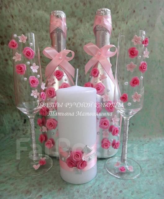 Бокалы на розовую свадьбу