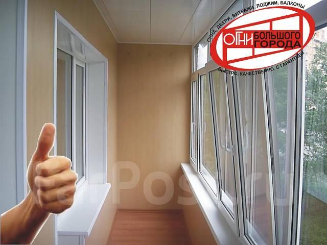 Производство балконов..