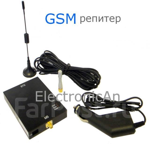 Усилить сигнал сотовой сети