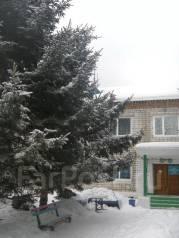 Зимняя Калиновка. Лыжная база. 3-5 января 2017