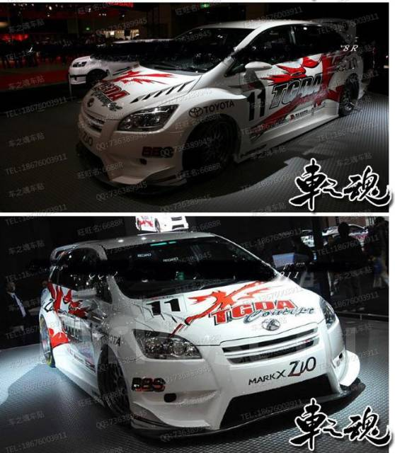 Оракал. Toyota Mark X Zio