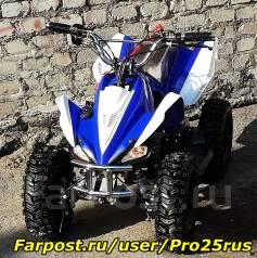 Yamaha Royal Pro +(������������ ����� ��������� � ������!), 2014. ��������, ���� ���, ��� �������