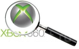 Microsoft Xbox 360 Elite 120Gb