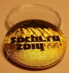 """25 рублей 2011г., """"Сочи 2014"""", Позолота."""