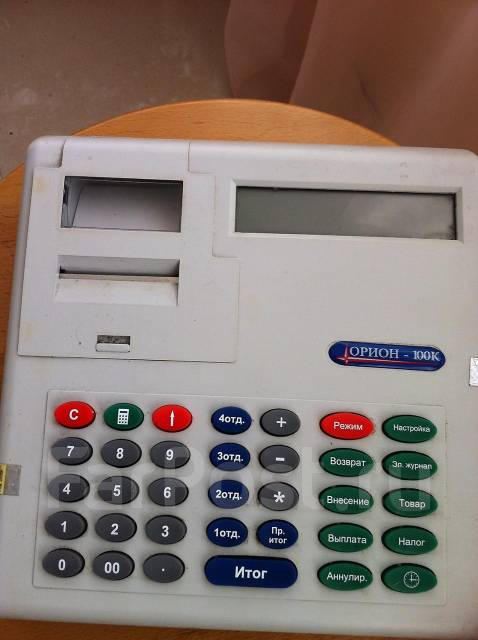Как сделать возврат денег по кассе орион 100к