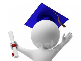Скажи Декану Нет! Закажи Контрольные Задачи Дипломы Курсовые Без Посредников!