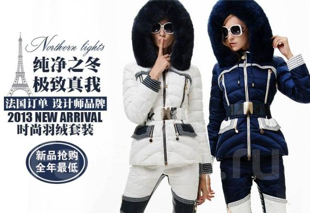 Дешево! Одежда и обувь из Китая на заказ! Посредник!