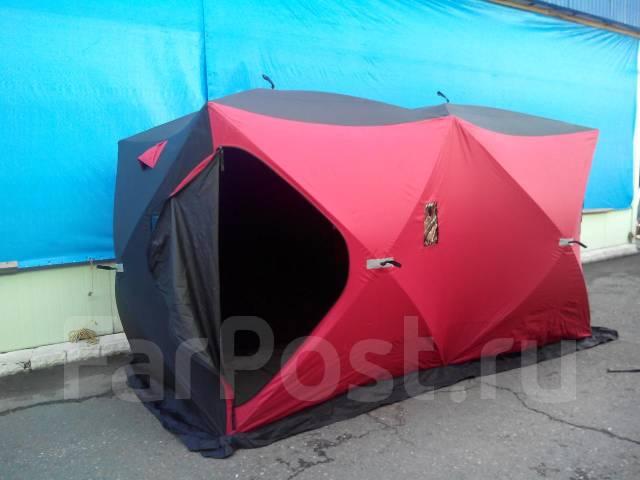 палатка для рыбалки в вологде купить
