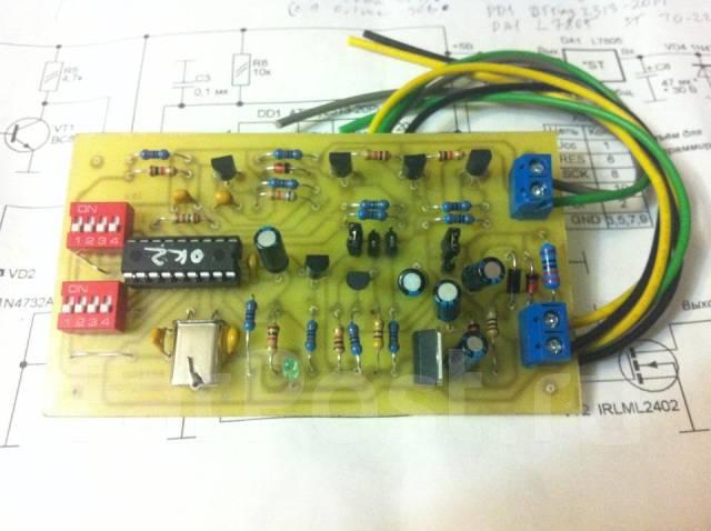 KIT Корректор электронного