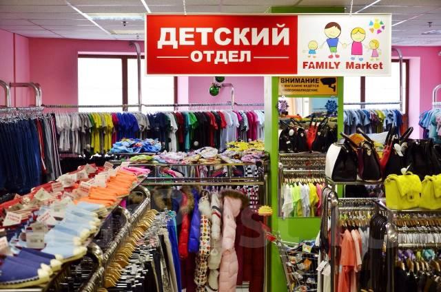 ������ 50% � ������������ ������ �Family Market�!. ����� ������ �� 15 �����