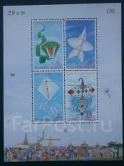 2004 Тайланд. Воздушные змеи. Малый лист(4 марки). Чистые