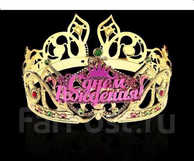 Поздравление королеву