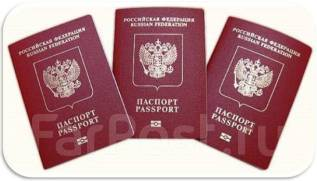 Загранпаспорт оформим за Вас за 2000р.