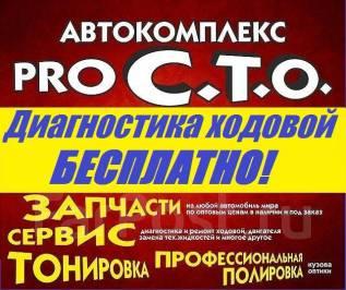Pro C. T. O. �� �������: �������� ����� �� ������� � ����������� ����