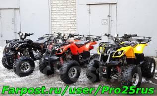 Yamaha Cruzer Pro, 2016. ��������, ���� ���, ��� �������
