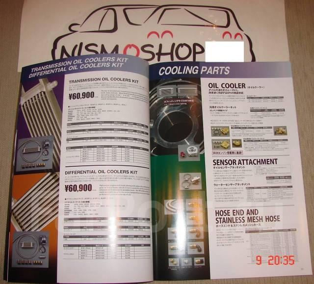 Nismoshop Каталог HPI 2010