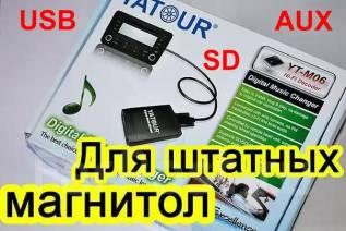 USB ������� ��� ������� ��������