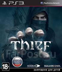 Игры для Sony PlayStation 3. Под заказ