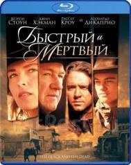 ������� � ������� (Blu-ray)
