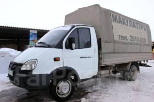 ГАЗ 330202. , 2 890 куб. см., 1 500 кг.