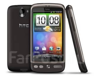 HTC Desire. Б/у