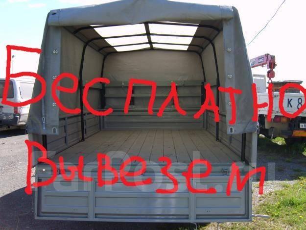 Бесплатно. вывоз и вынос б/у ванны, трубы, батареи, бытовой техники