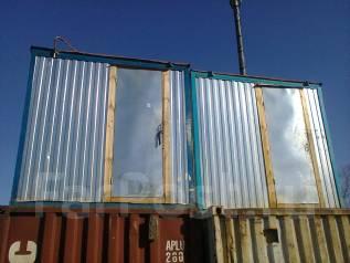Блок-контейнеры.