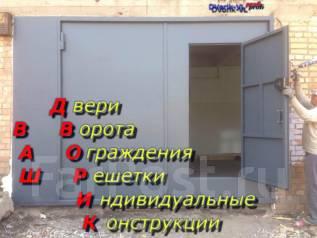������, �����, �������, ������, ������������������ �� �������������!