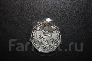 Остров Мэн. монета 50 пенсов , 1982г. U N C. Спидвей.