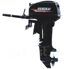 Hangkai. 15,00 �.�., 2� �������, ������, ���� S (381 ��), ���: 2015 ���