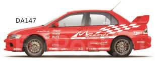 Оракал. Mitsubishi