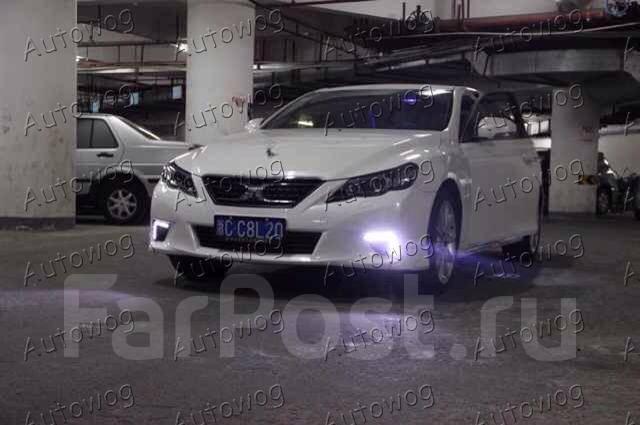 Ходовые огни. Toyota Mark X