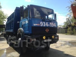Урал. Самосвал, 12 куб. см., 20 000 кг.