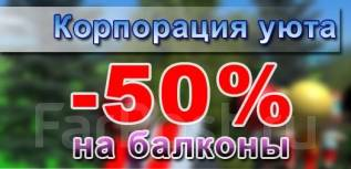 �������� ��� ���������� ! ������ 50% �� ������ + ������ ��� � �������