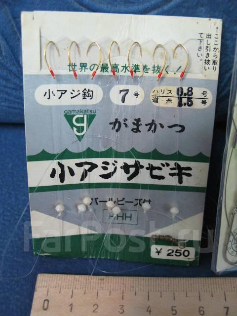 купить снасти из японии