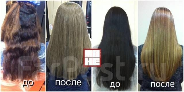 Как дома сделать смывку цвета волос