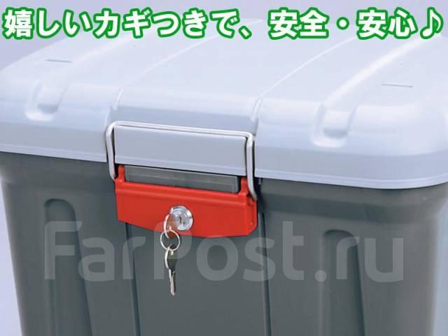 Экспедиционный ящик rv box 460 во