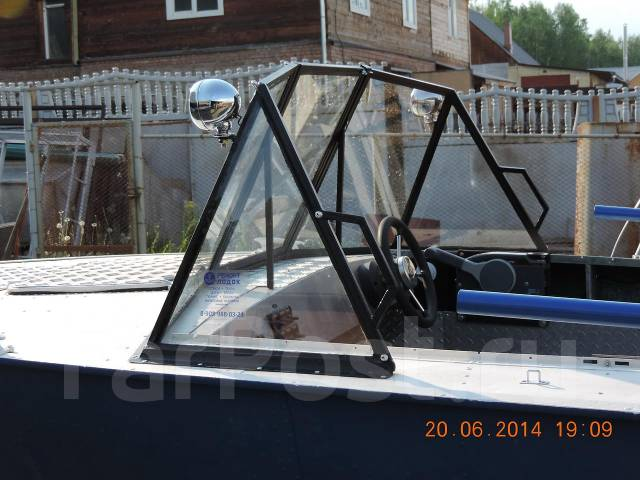 Рамка для лодки