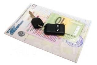 Услуги оформления сделки купли продажи авто. Договор купли продажи. ДКП