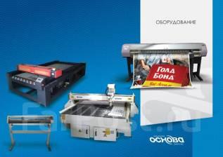 Интерьерная печать и широкоформатная печать От 160р. за 1 кв. м