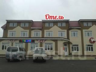 Продам готовый бизнес Отель