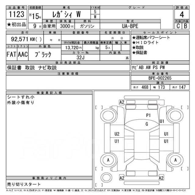 Печка. Subaru Legacy B4, BL9, BLE, BL5 Subaru Outback, BP9, BPE Subaru Legacy, BLE, BP5, BP9, BL5, BL9, BPE Subaru Legacy Wagon, BPE Двигатели: EJ20X...