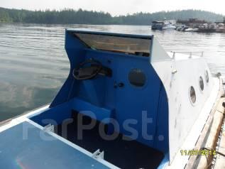 как зарегистрировать самодельную лодку в гимс в 2016 году