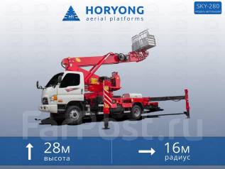 Horyong Sky. ��������� Horyong  28 �. ������������ ������. ������ ����� ����������, 3 900 ���. ��., 28 �.