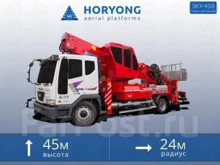 Horyong Sky. ��������� Horyong  45 �. ������������ ������. ������ ����� ����������, 7 600 ���. ��., 45 �.