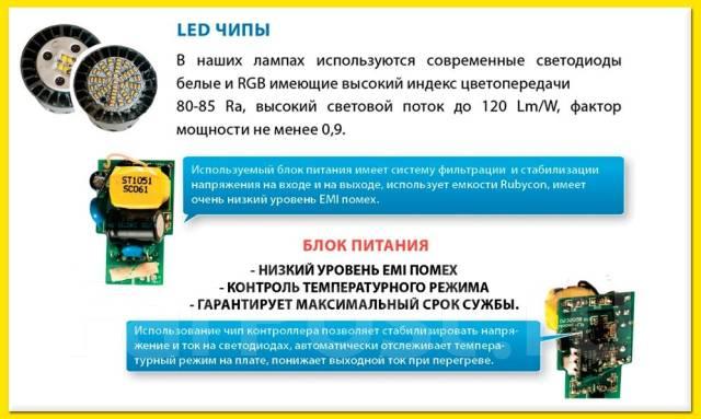 Лампочка Camelion LED3-G45/830/E14