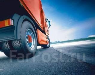Менеджер активных продаж. Менеджер региональных продаж (шины грузовые). Ltd. DIALOG Recruitment Agency. Остановка Ж/д вокзал