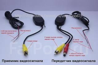 Приемник и передатчик аудиосигнала для сабвуфера своими руками