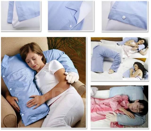 Подушка Для Беременных Купить Во Владивостоке