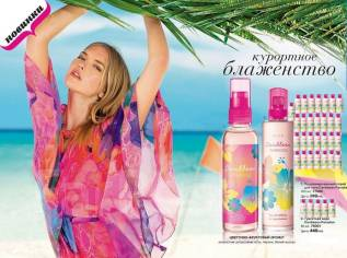 ������ Caribbean Paradise (�������/��������/������/�����/������/�����)